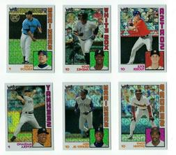 1984 Chrome Refractor Silver Pack Complete Your Set 2019 Top